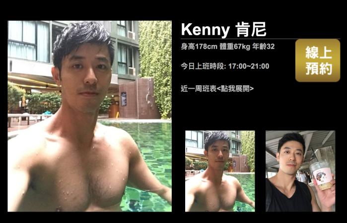 Screen Shot 2020-01-04 at 15.15.27