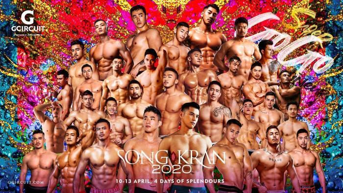 gCircuit-Songkran-2020